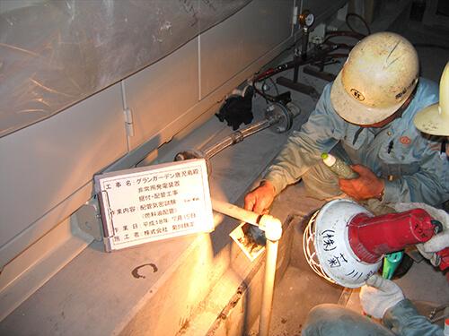 燃料管耐圧試験